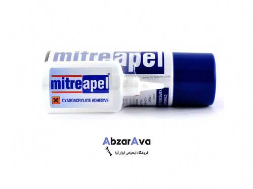 میتراپل