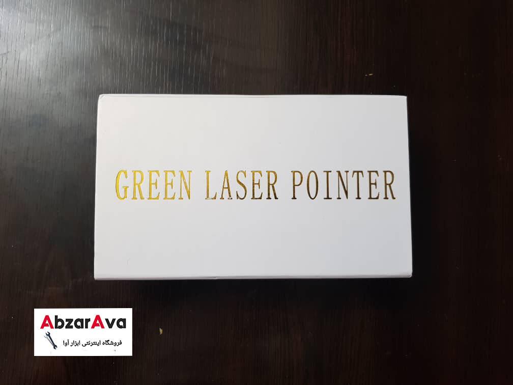 لیزر سبز