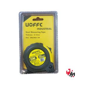 uoffc-5m-1