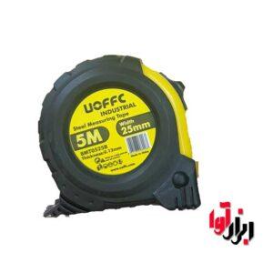 uoffc-5m