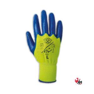دستکش-نیتریل-استادکار