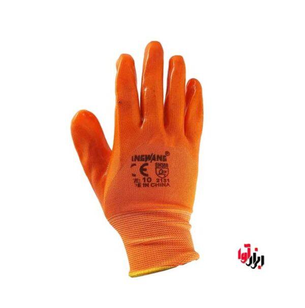دستکش تانگ وانگ