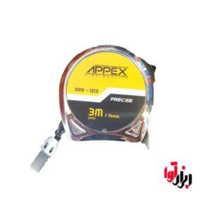 appex